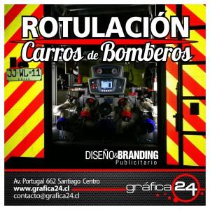 Rotulacion gráfica de carros de bomberos, carros de rescate, grafica24
