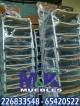 Sillas stock disponible entrega inmediata 1000 silla escolares anuncio enviado a www.chileanuncios.cl por Tratamiento Metalico el 8/6/2016