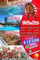Ven a relajarte paseo por el dia + spa anuncio enviado a www.chileanuncios.cl por SHANNON PONCE INTERDONATO el 3/10/2017
